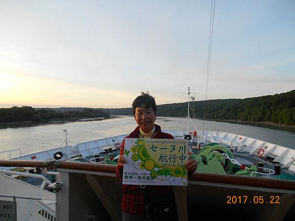 セーヌ川航行中 記念写真