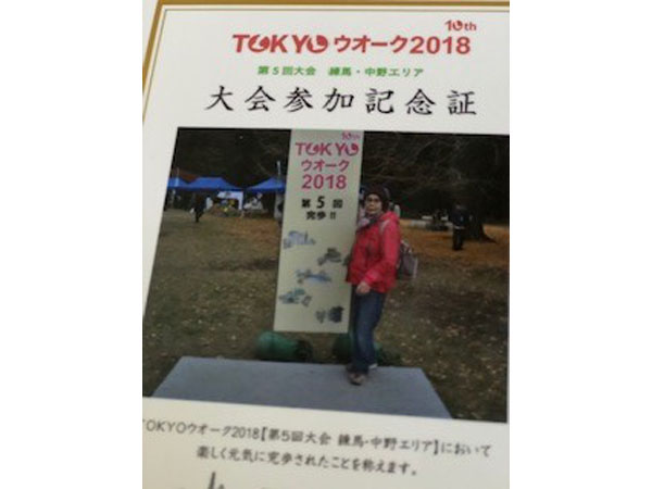 東京ウオーク2018に参加してみた