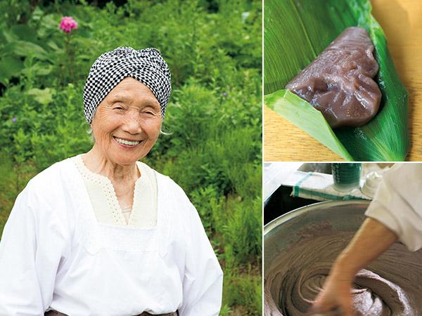 ミサオばあちゃんの笹餅