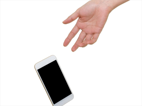 スマートフォンを探す
