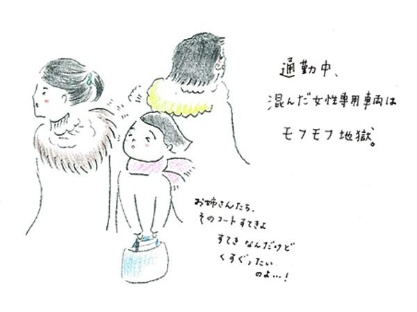 小柄さんのファッションのコツ講座5