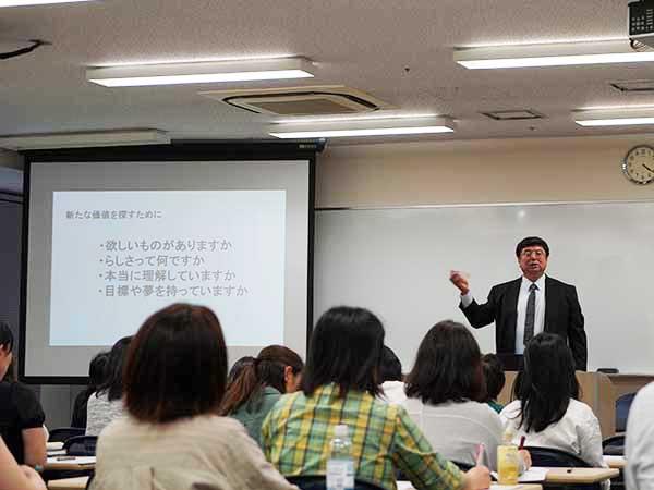 東京理科大オープンカレッジ