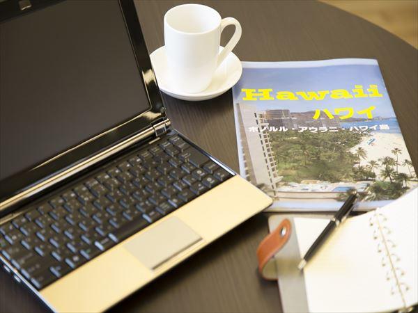 海外慮湖保険の国内補償