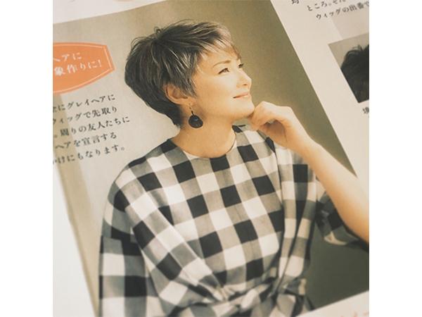 宝島社「大人のおしゃれ手帖」2019年5月号 『フォンテーヌ』タイアップページ