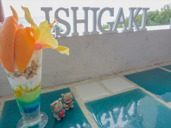 ishigaki  sweets selection