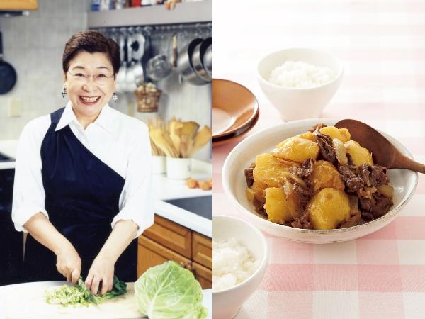 小林カツ代さんの生き方と【鉄板】肉じゃがレシピ