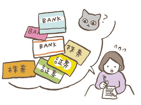 お金・相続編_しておくべき5つの手続き