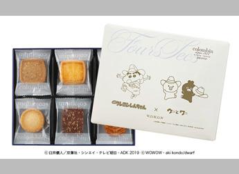 WOWOW「映画クレヨンしんちゃん」コラボクッキー