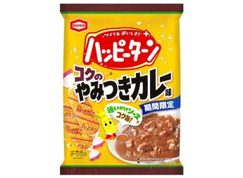 亀田製菓「ハッピーターン コクのやみつきカレー味」