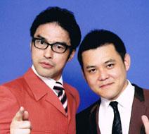 人気の漫才師、宮田陽・昇さん
