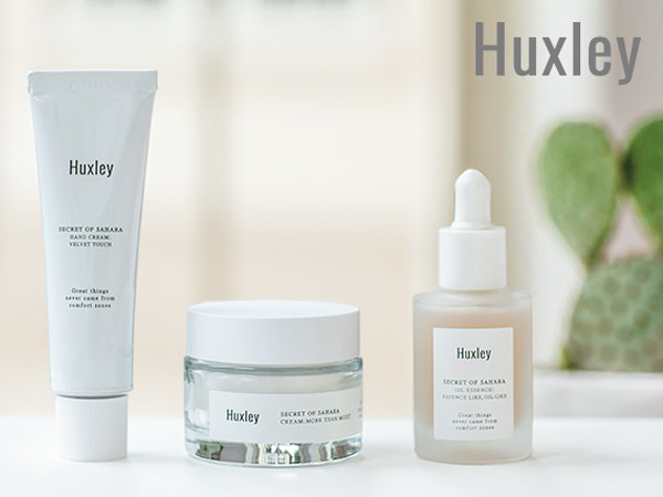 Huxley「保湿化粧品3点セット」3名様