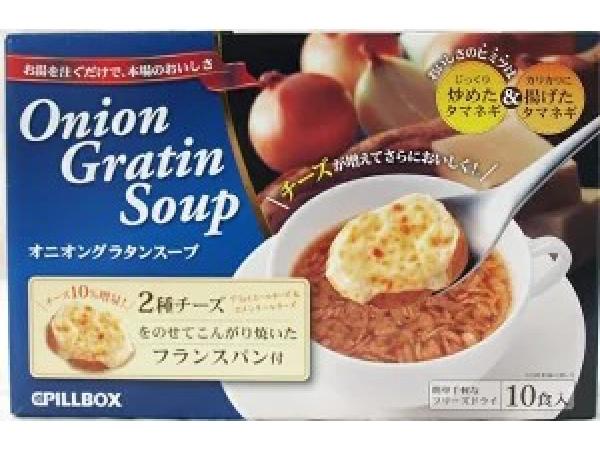 PILLBOX オニオングラタンスープ 3名様