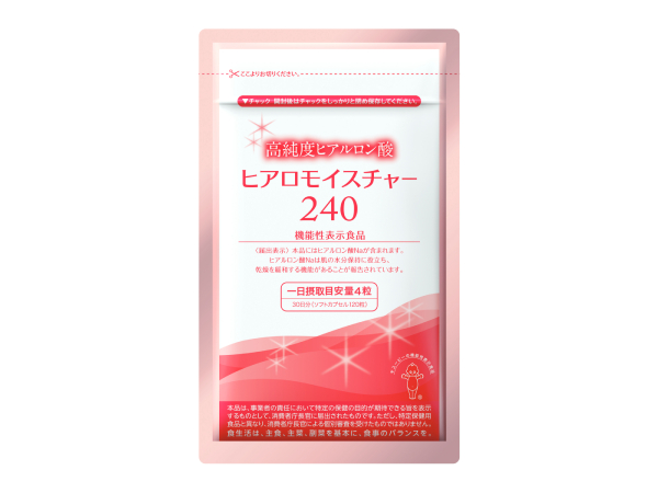 キユーピー「ヒアロモイスチャー240」10名様
